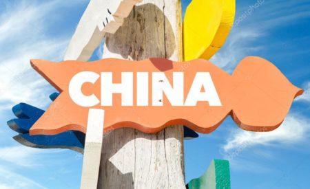 Требования к заграничному паспорту при въезде в Китай из России
